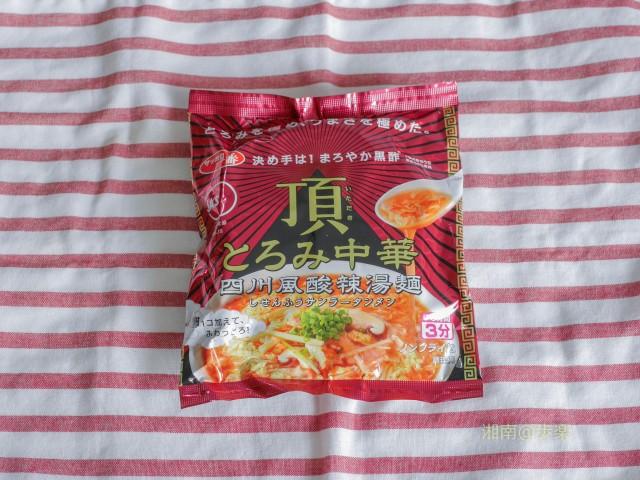 とろみ中華 四川風酸辣湯麺