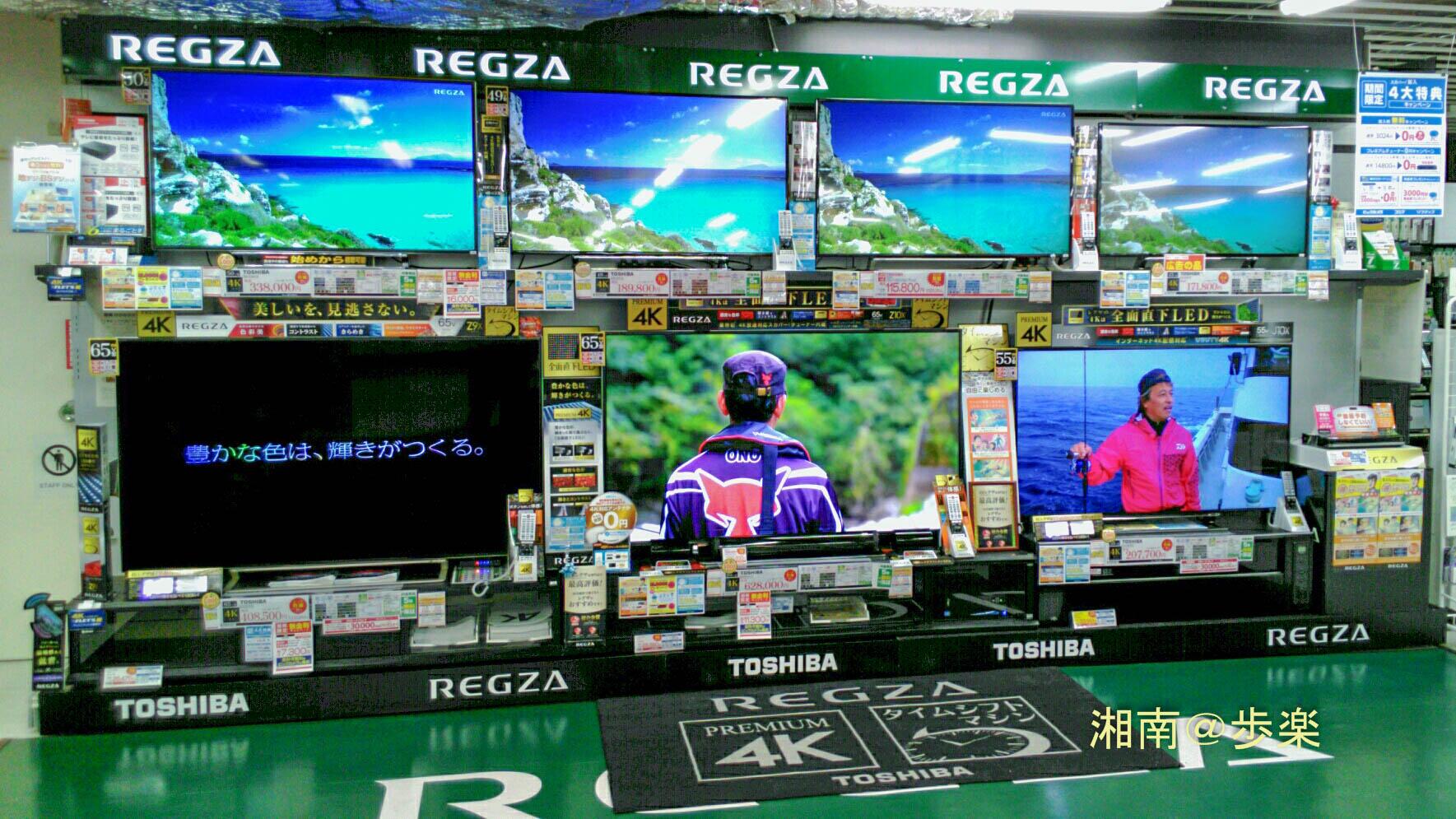 量販店でのメインTVは 4K。技術革新 それとも需要喚起?