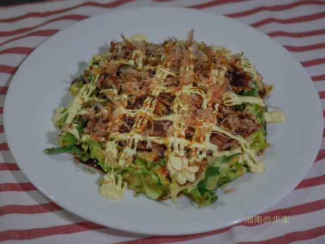 フライパン お好み焼き 自宅飯 練りこみ マヨ+鰹節