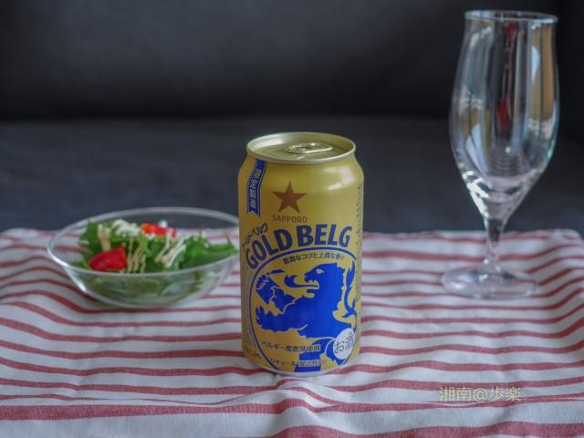 ベルギー産麦芽の豊潤なコクと上面発酵による上質な香り