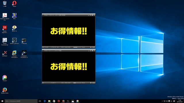 Windows 10 Insider Preview Build 10159 Update