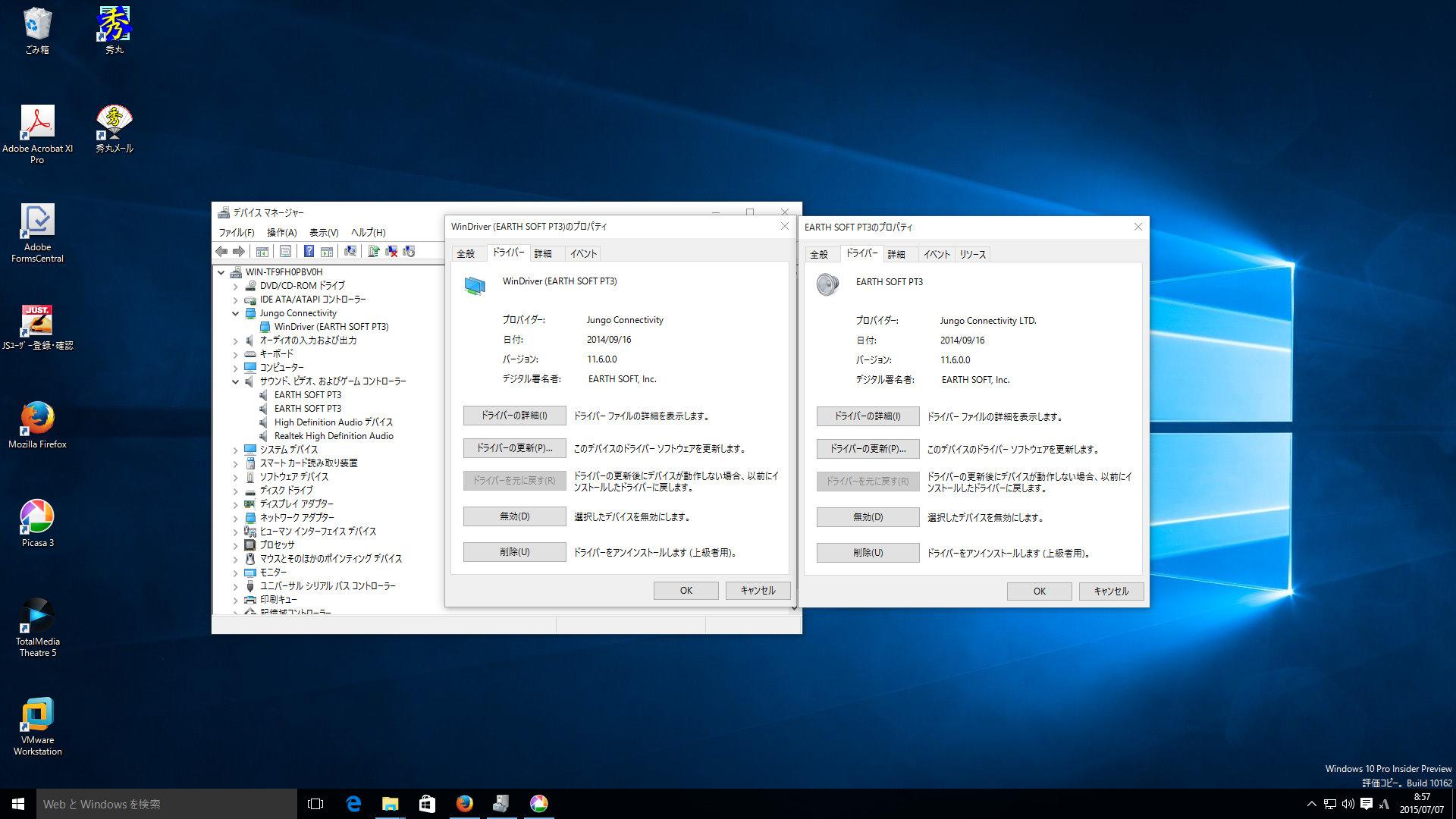Windows10 PreviewでPT3&TvTest テスト