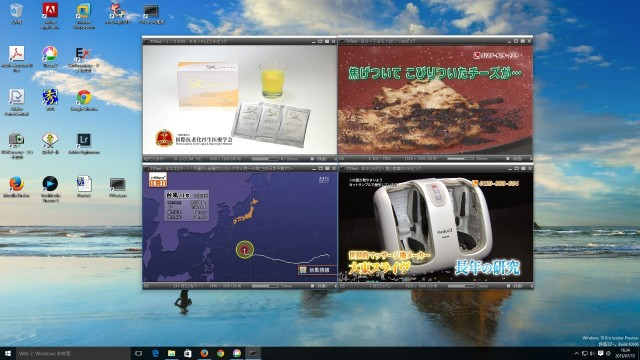 Windows10 Build 10166でPT3&TvTest