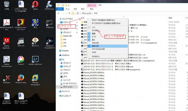 Windows10でファイルの表示が遅いフォルダを治す