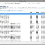 Windows Update 更新記録の表示