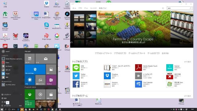ISOファイルからのUpgradeで8.1⇒製品版Windows10となった