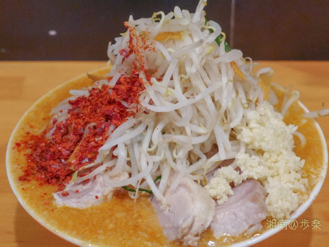 二郎系のスープに味噌のアレンジ
