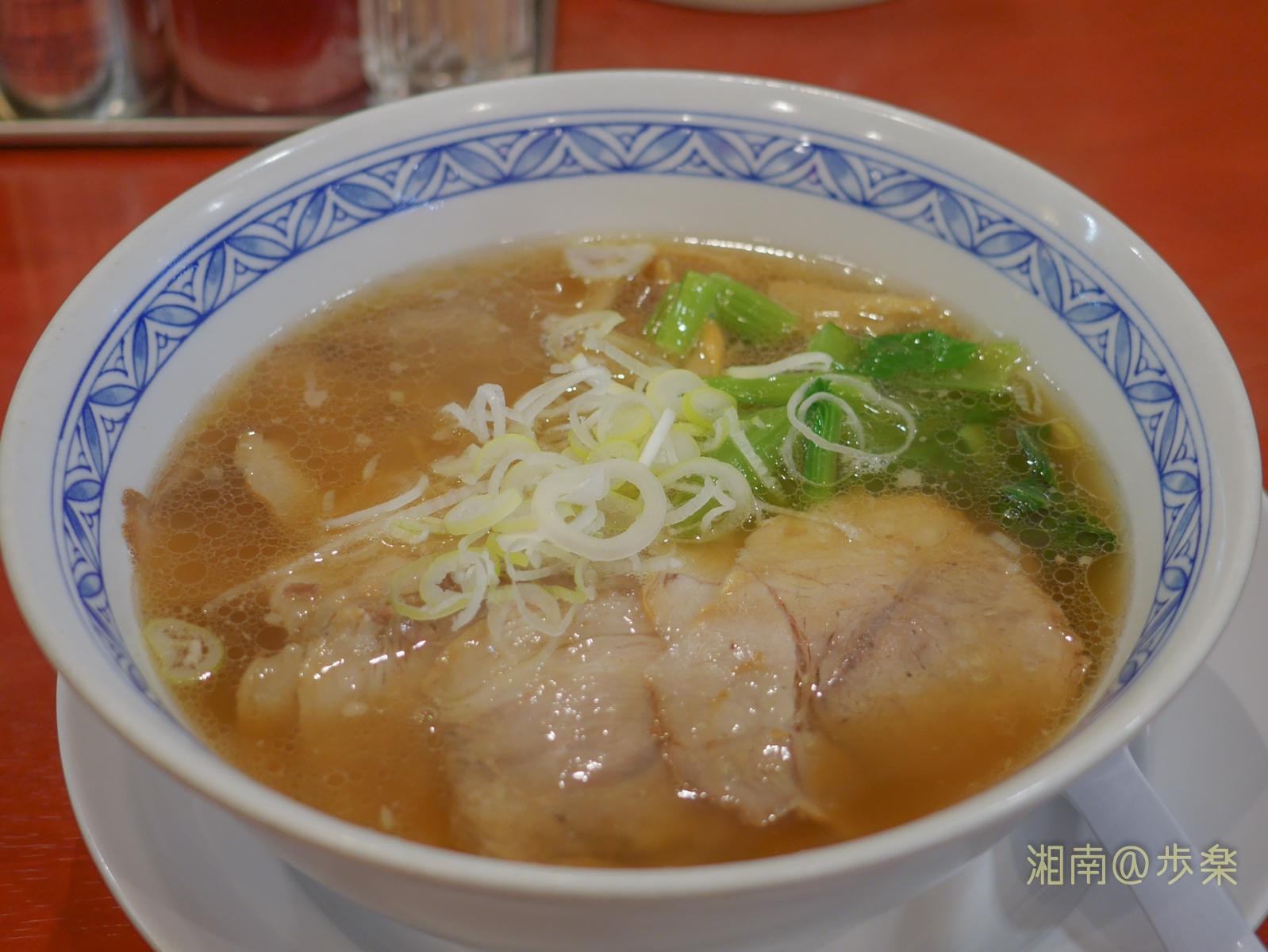 メンマ 葱 小松菜 チャーシュー