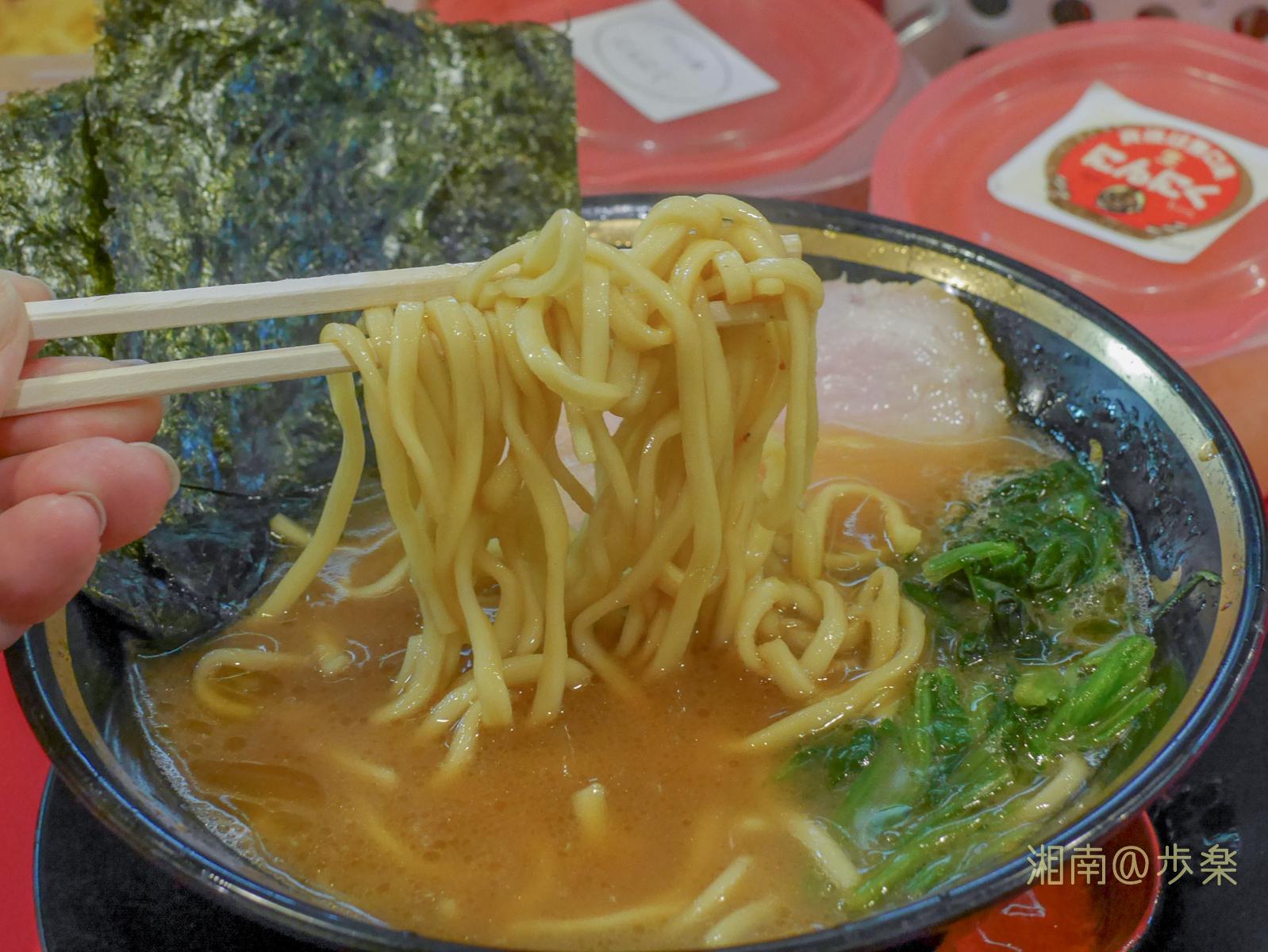 自家製の太麺