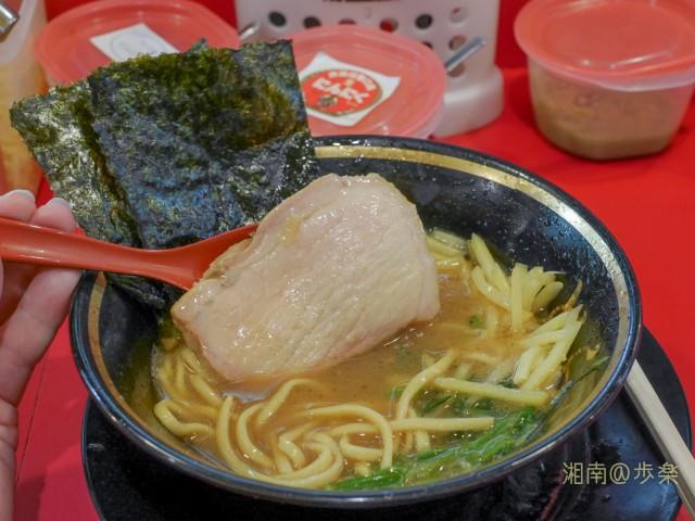 家系ブランドの太麺