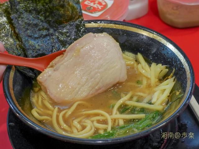 脂身の少ない燻製煮豚