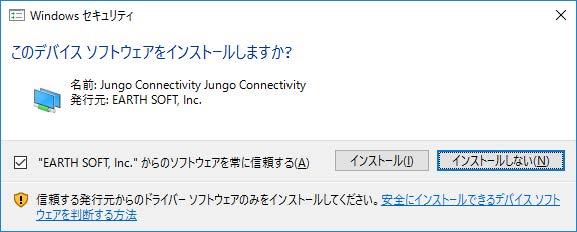 Windows8.0⇒10にする時、ドライバーはそのまま踏襲
