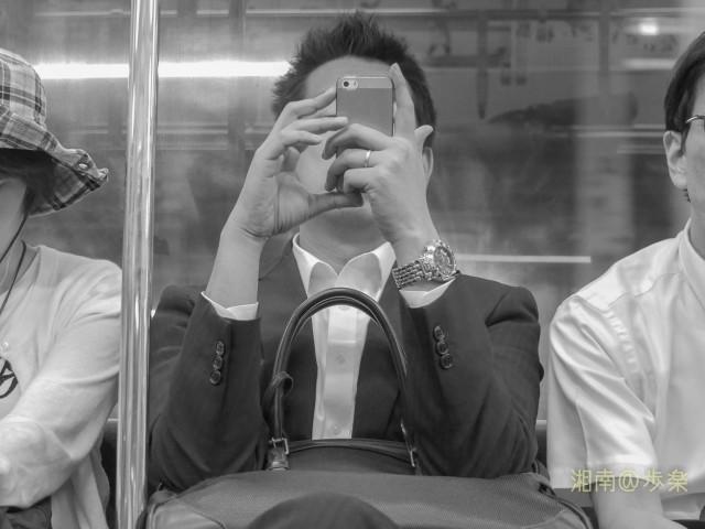 snap a photo