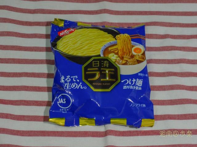 生麺タイプのラーメンは、ラ王が善戦
