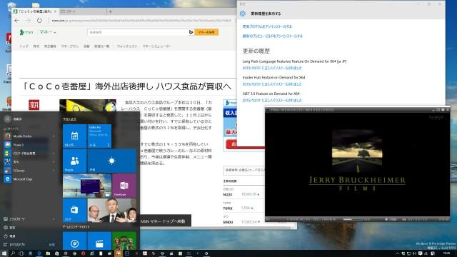 McAfee Enterprise 8.8が入らない恐れがあるのだが、Upgrade