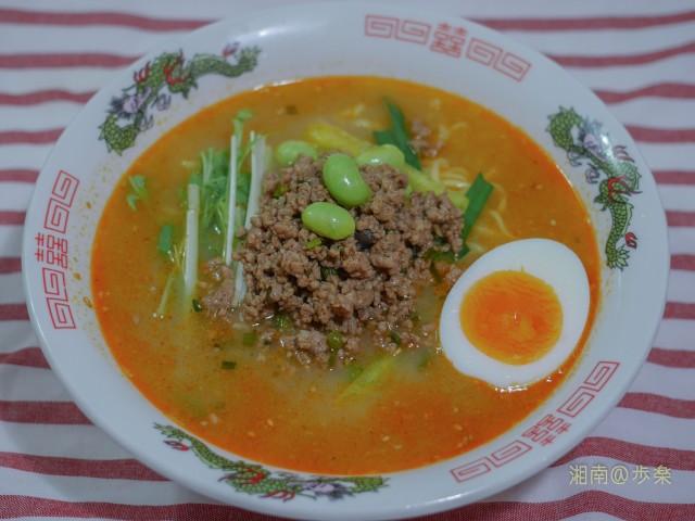 肉そぼろは大蒜生姜と刻み葱を塩基調で炒めている