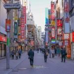 朝の渋谷センター街