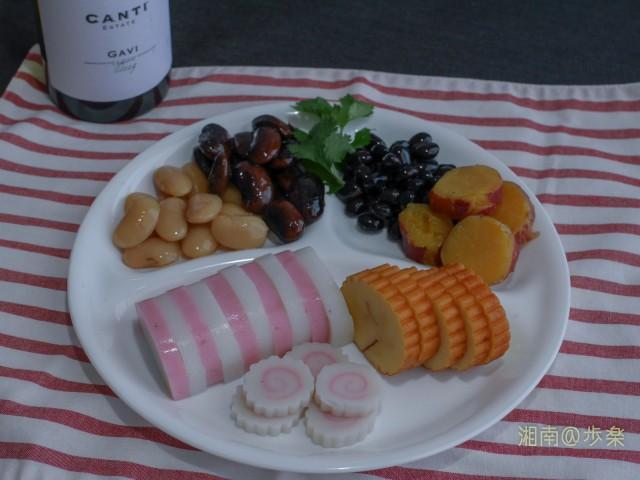 蒲鉾系を少し 相方とワインで乾杯