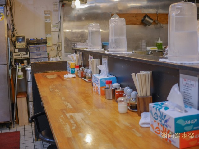 札幌にある【小林製麺】の縮れ麺を使用している