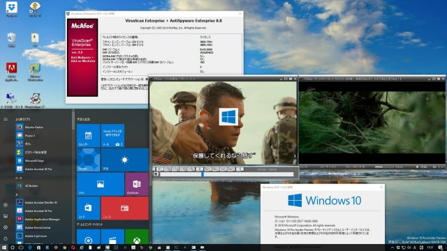 Windows10 Build14328