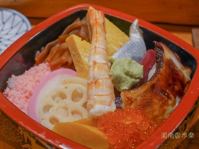 味噌汁はナメコ汁 寿司飯量は加減できないのかも