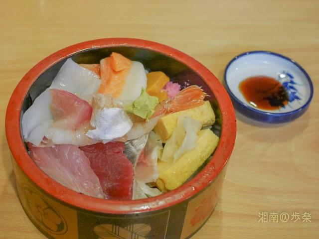寿司飯大盛りが出来るかどうかは不明