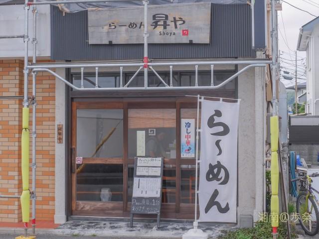 セブンイレブンは藤沢寄りに移転してちょいと寂しい佇まい
