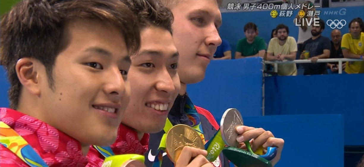 Congratulations gold medal. Japan