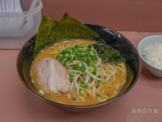 クリーミーな味噌スープ