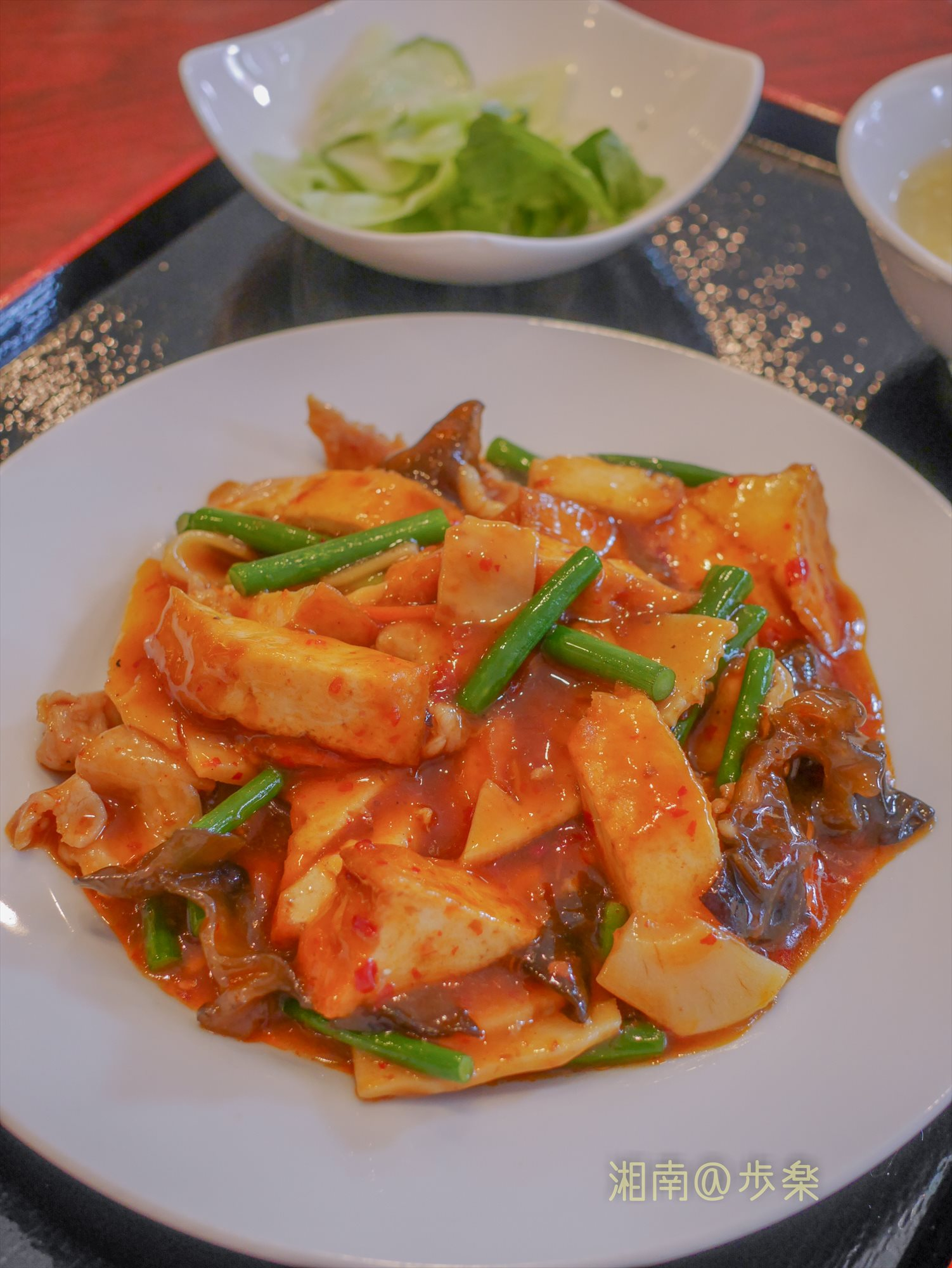四川の家庭料理