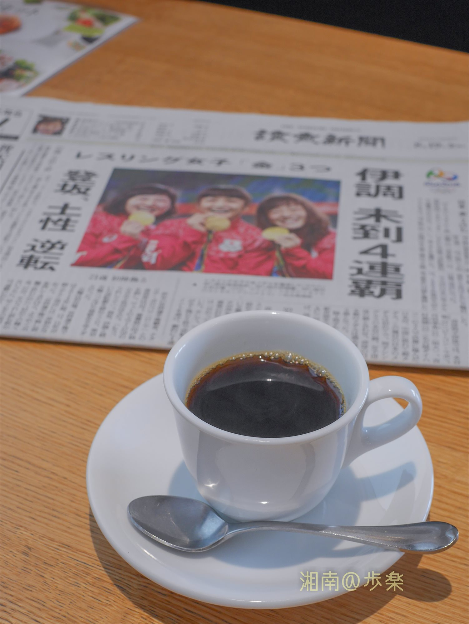 口当たりの良い珈琲と新聞サービスに感謝