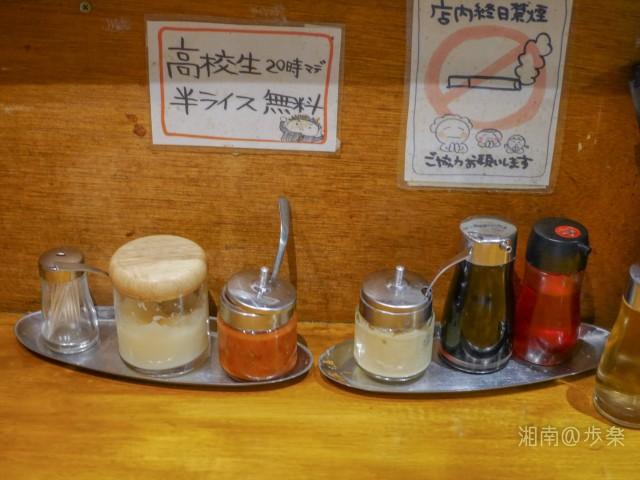 家系のコンディメント(大蒜、生姜、豆板醤)は常備