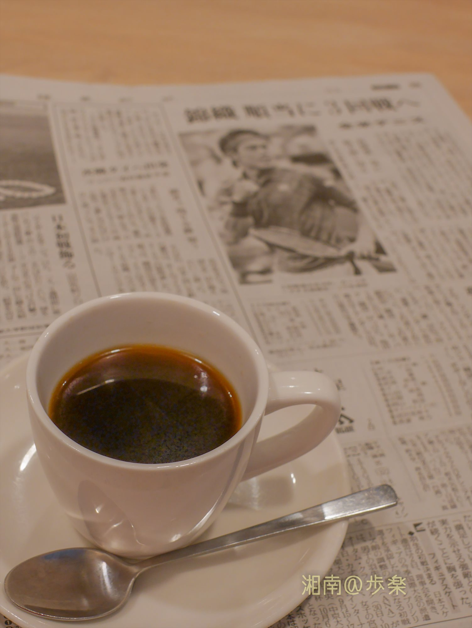 3回戦へ進んで、安堵のコーヒー