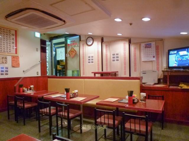 エキニア横浜の一角 上海菜館