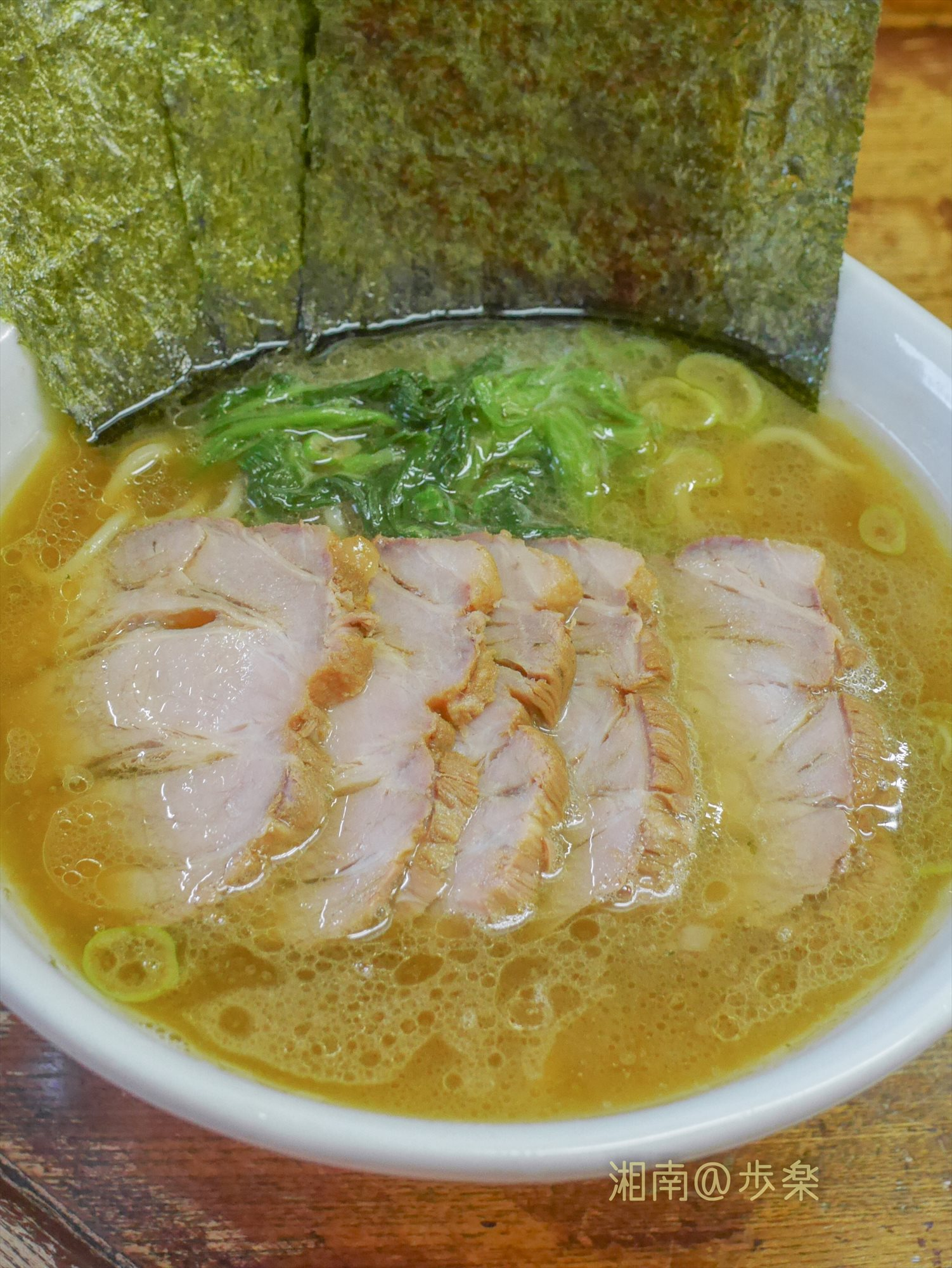 シャバァとしたスープ