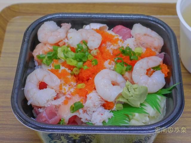 海鮮丼は白飯と思っていたらほんのり酢飯