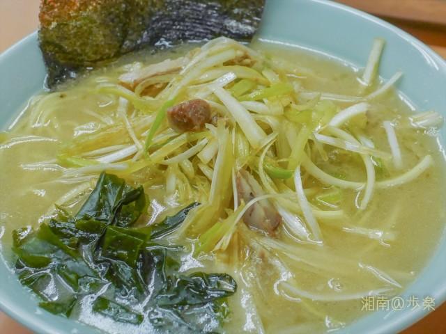 家系のスープから塩分と濃さを剥ぎ取った様な味だな