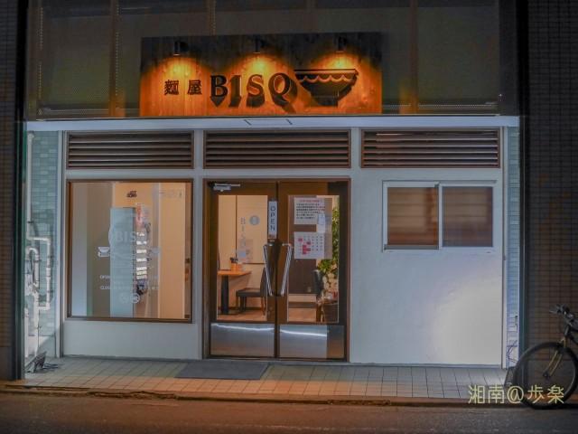 昨年オープンした麺屋BISQに出向く