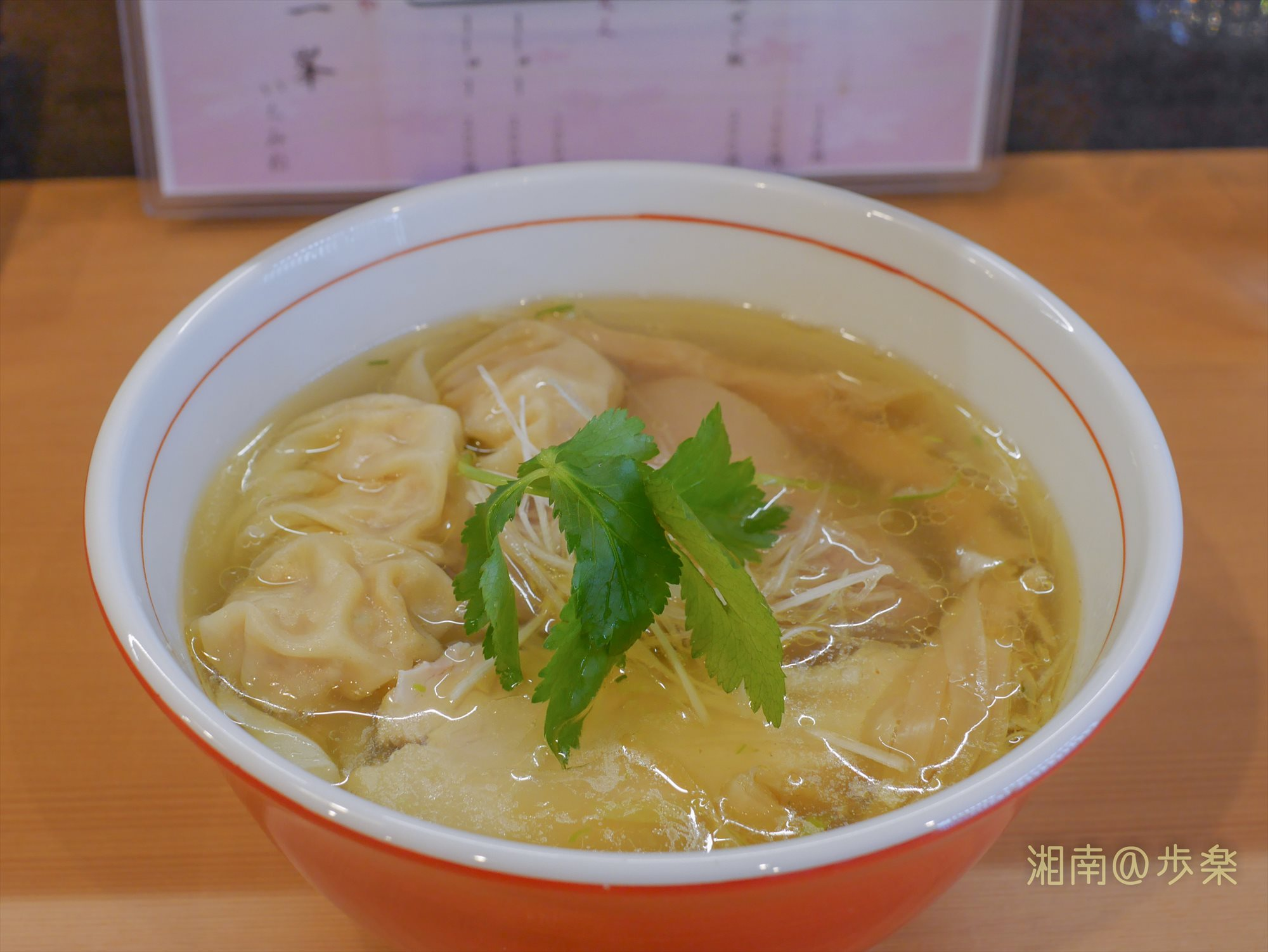 麺や 一峯:内モンゴルの岩塩がベースというがその味は?
