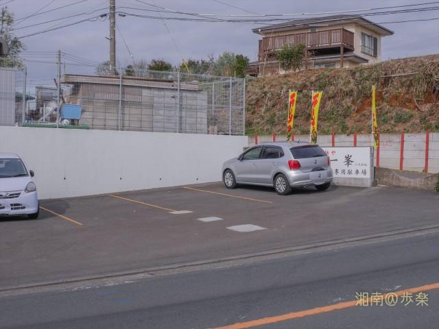 駐車場は道路を挟んで両面に計8台駐車可能