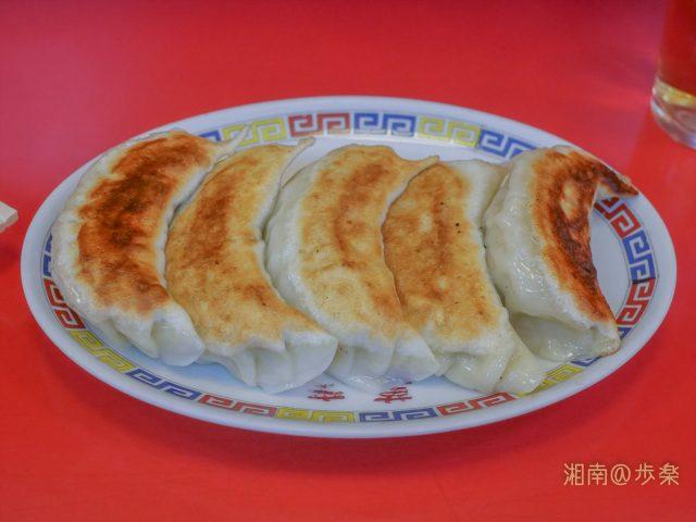 バラバラな焼き目 ジャンボ餃子