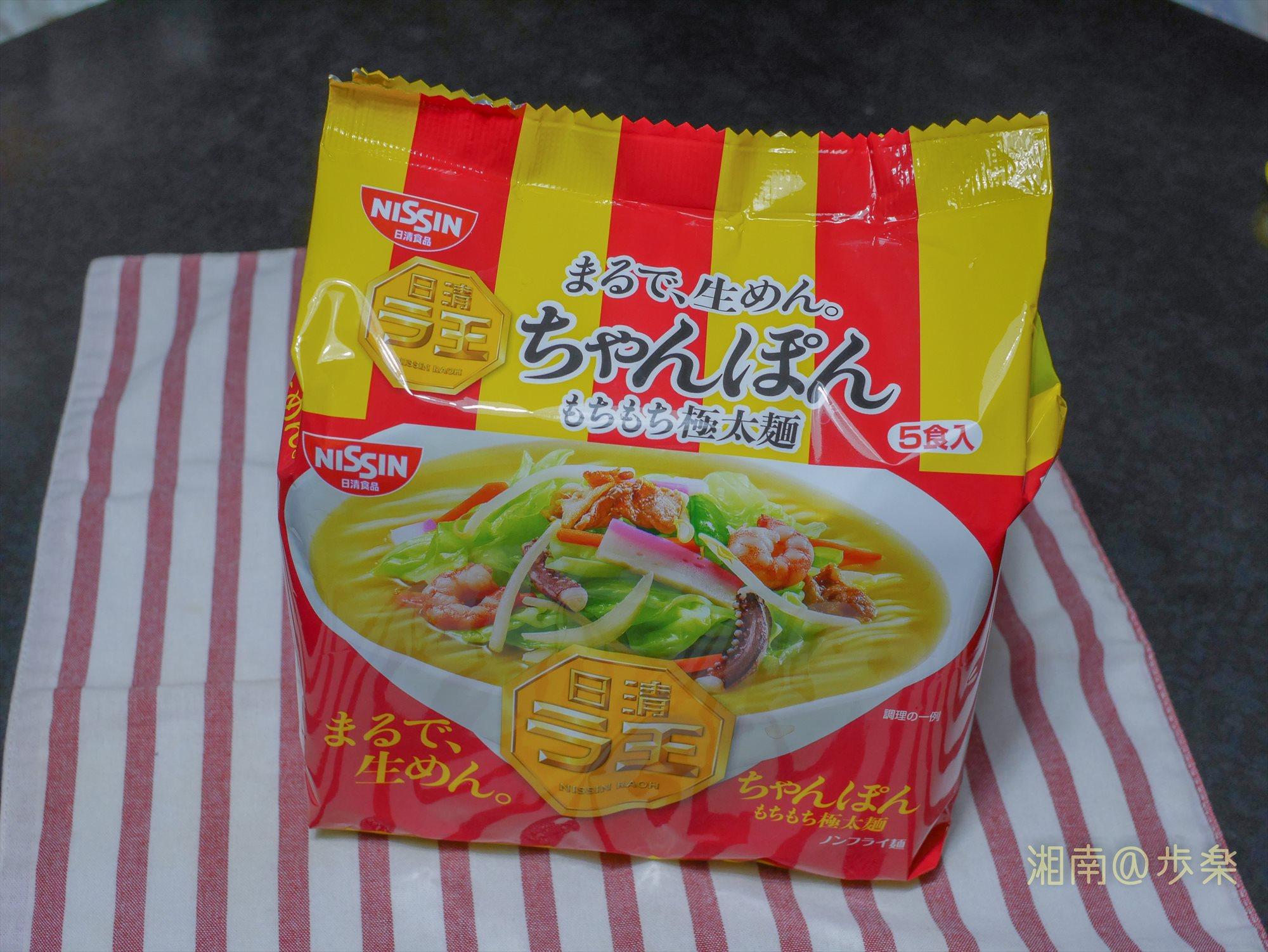 関東でもラ王 袋麺の販売が開始