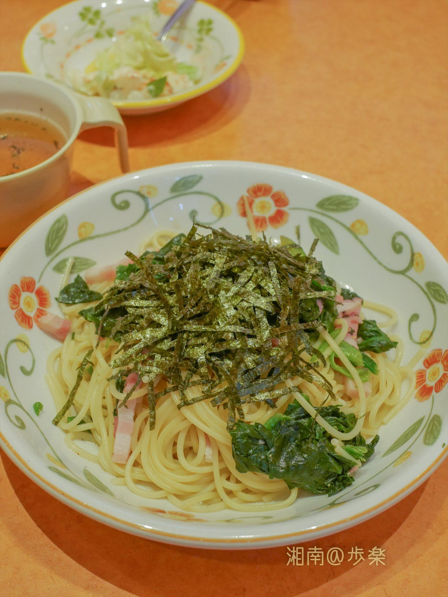 ほうれん草のスパゲティ
